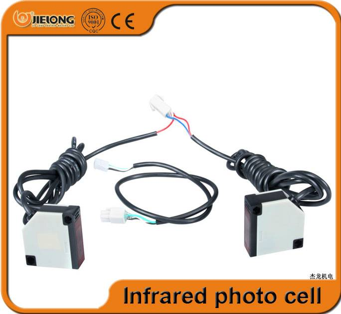 infrared photo cell
