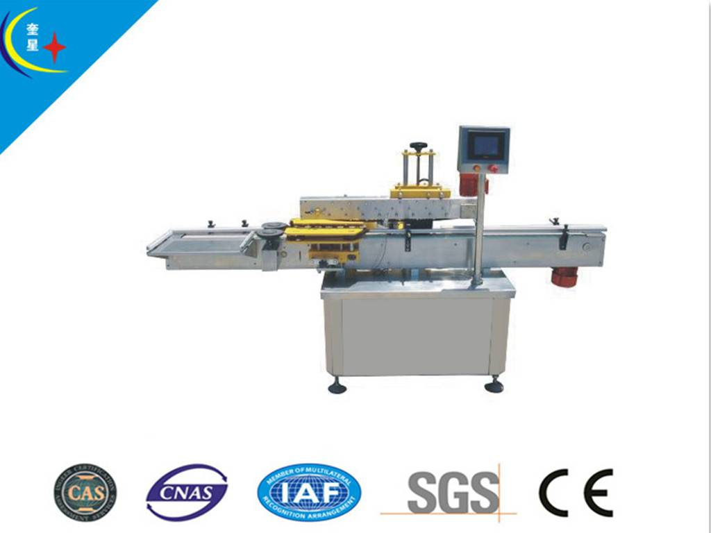 YXT-C two sides labeling machine for cans