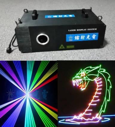 2w-6wRGB color laser