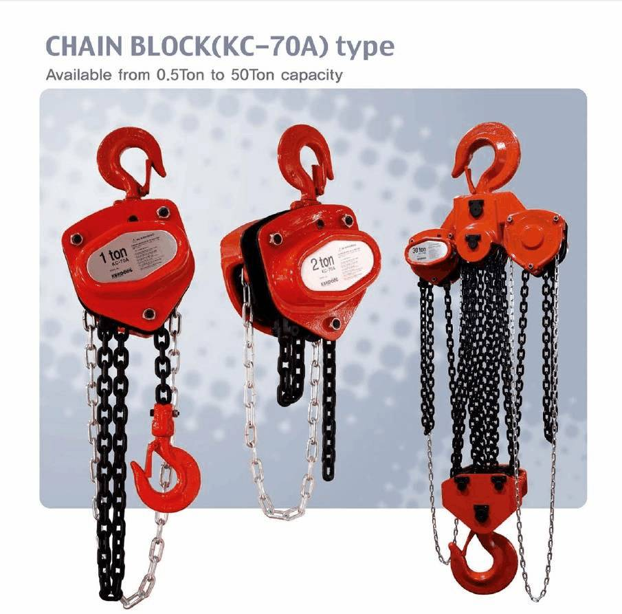 KUKDONG CHAIN BLOCK KC-70A