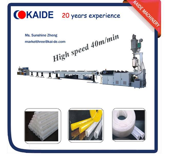 50m/min PERT pipe extruder machine/extrusion machine KAIDE