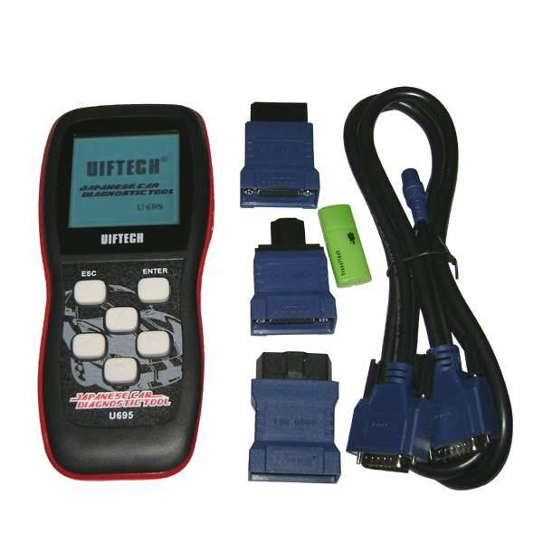 U695 Japanese Car Professional Diagnostic Tool