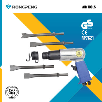RONGPENG Air Hammer W/4 125mm Chisels RP7621