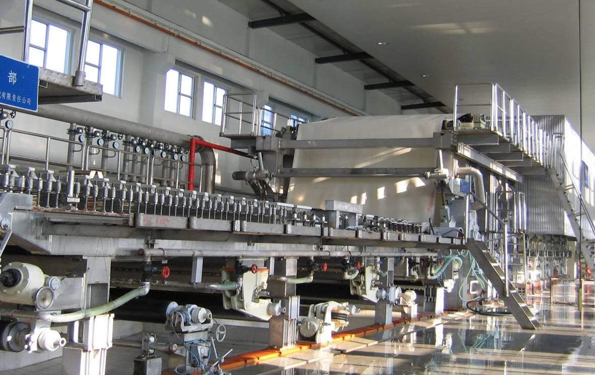3200mm Cultural Paper Making Machine