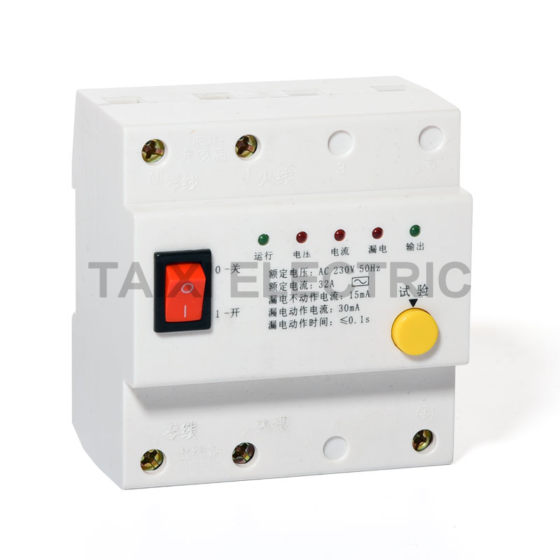 TXZD1-63 Residual Current Circuit Breaker