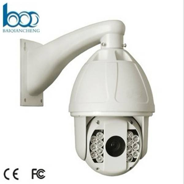 Auto-tracking Analyisis 120M IR PTZ CCTV Camera From Baiqiancheng