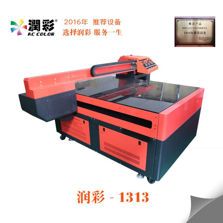 Round Bottle UV Printer Machine 1313 with High Resolutions