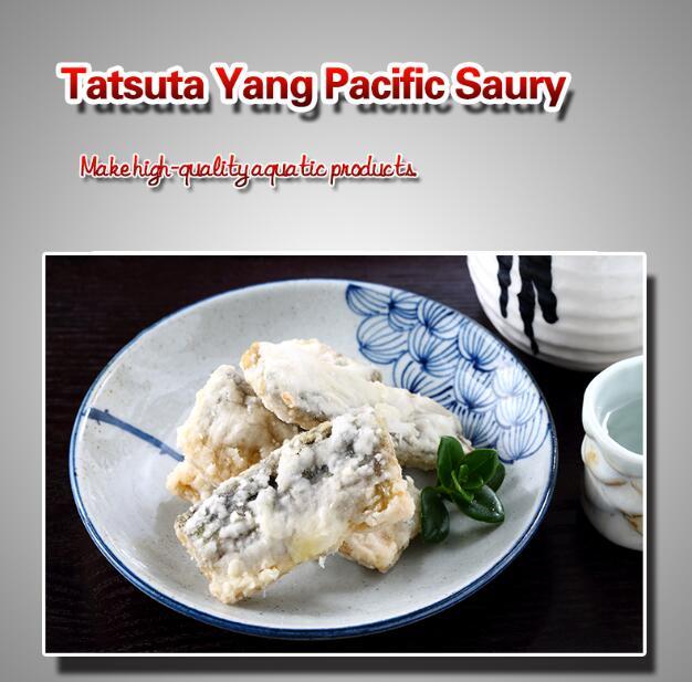 Tatsuta Yang Pacific Saury