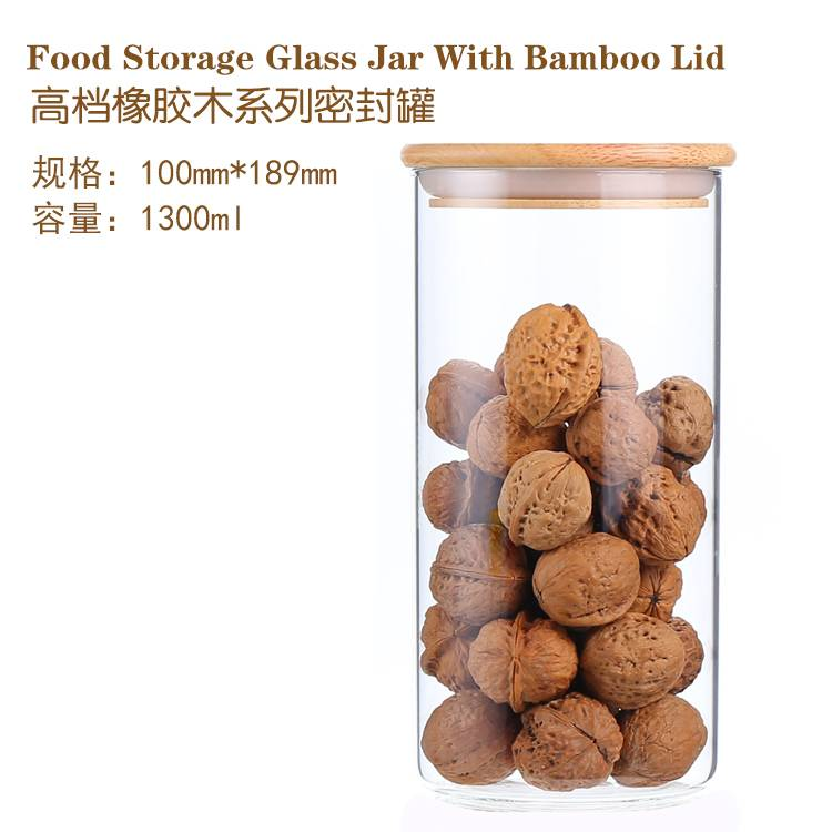 1300ml borosilicate glass jar with wood cap