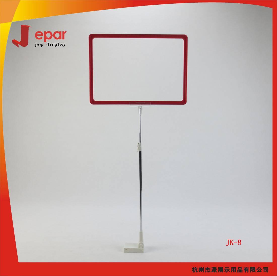 Metal magnetic adjustable poster holder