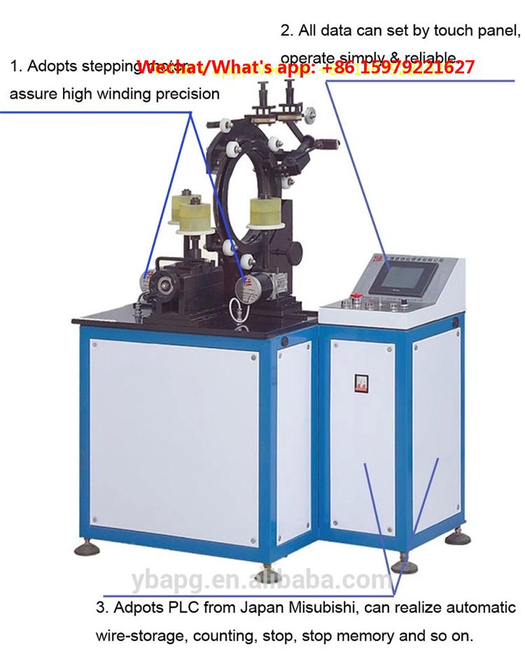 YW300B Torodail Coil Winding Machine for CT