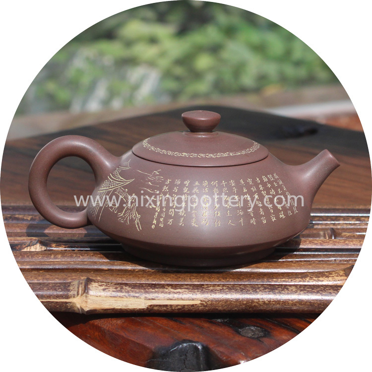 Ceramic Tea Pot Set Li Bai Poem Handmade Tea Pot 225cc