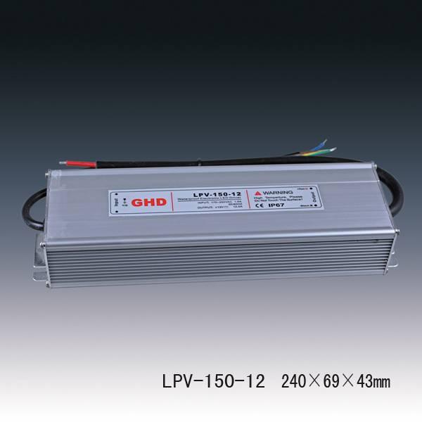 12V 12.5A led supply 150W 12V led transformer
