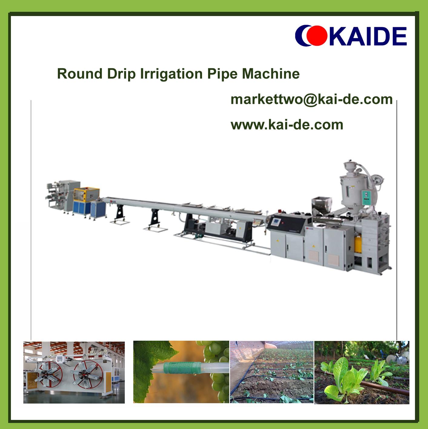 Drip Irrigation Pipe Machine with round dripper