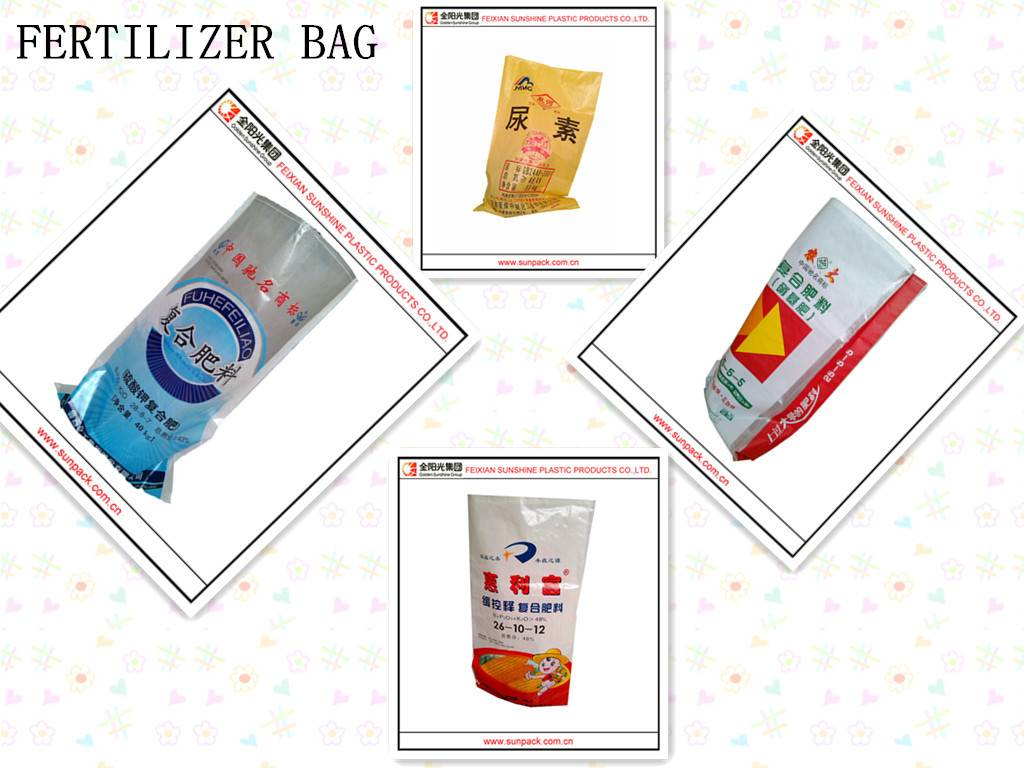 China pp fertilzier  bag