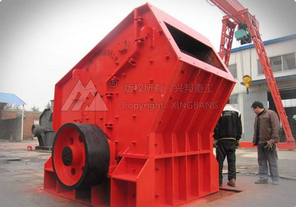 China Widely Used PC Hammer Crusher