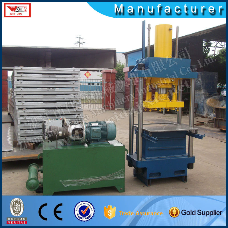Hydraulic Compond Rubber Packing Machine Double Chambers Packing Machine
