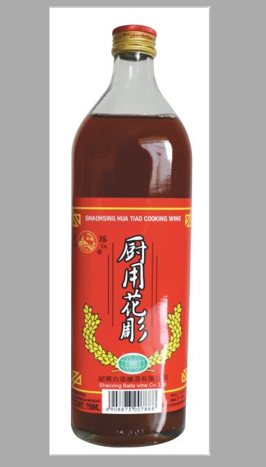 Baita shaoxing huadiao wine for cooking use 750ml