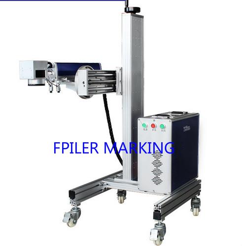 20W Flight Fiber Laser Marking Machine FPMQLF-20F