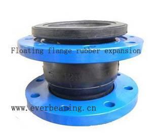 Floating Flange Rubber Expansion