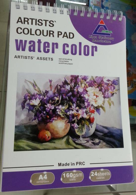 Artists Watercolor Pad(Book paper)