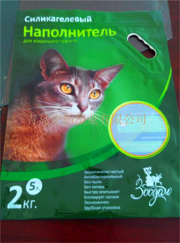 5l cat litter bags with plastic handle and zipper