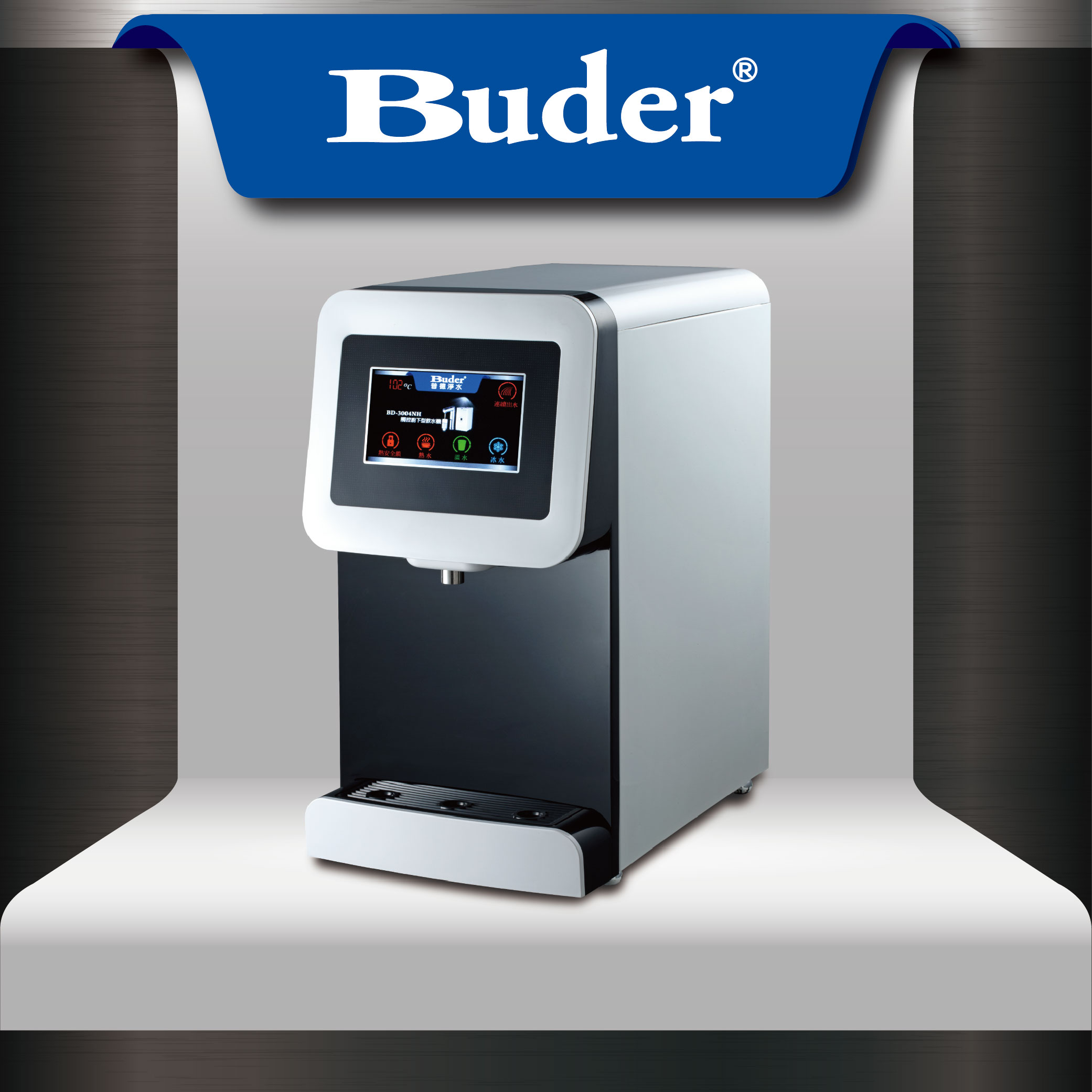 [ Taiwan Buder ] Mini touch panel stainless steel water dispenser