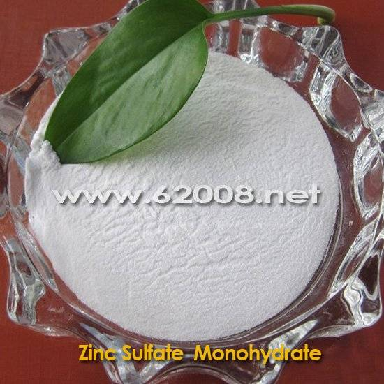 98% Zinc Sulphate monohydrate feed grade