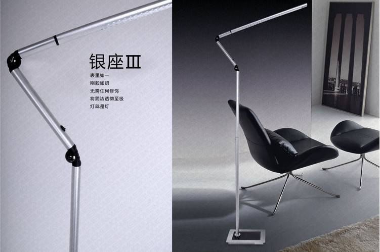 Floor lights, SMD LED floor lamps JK894 with adjustable joints and light source tube.