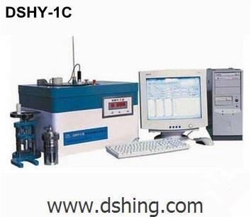 DSHY-1C Oxygen Bomb Calorimeter