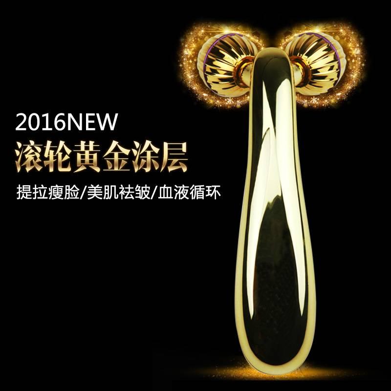 Kakusan factory price natural beauty face care products portable 3D facial massager