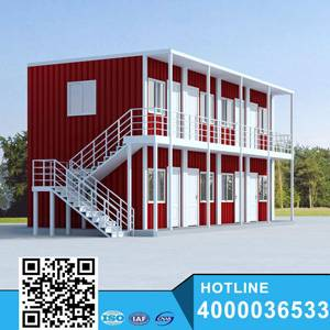 Mobile Living Combined House Container House Design