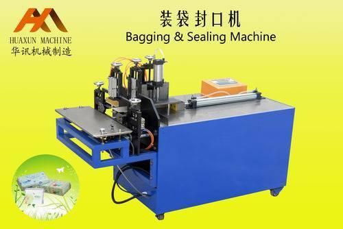 Bagging and Sealing Machine