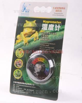 reptile hygrometer