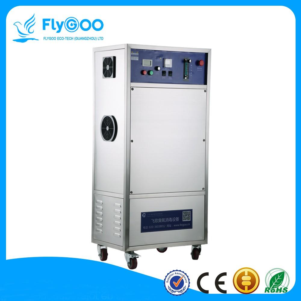 CE Industrial Ozone Generator/Air Purifier 80g