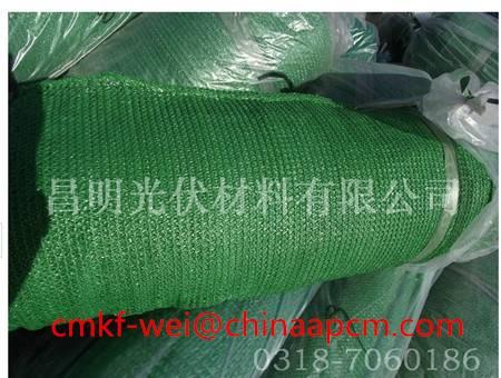 Shade NET,100% HDPE sun shade net