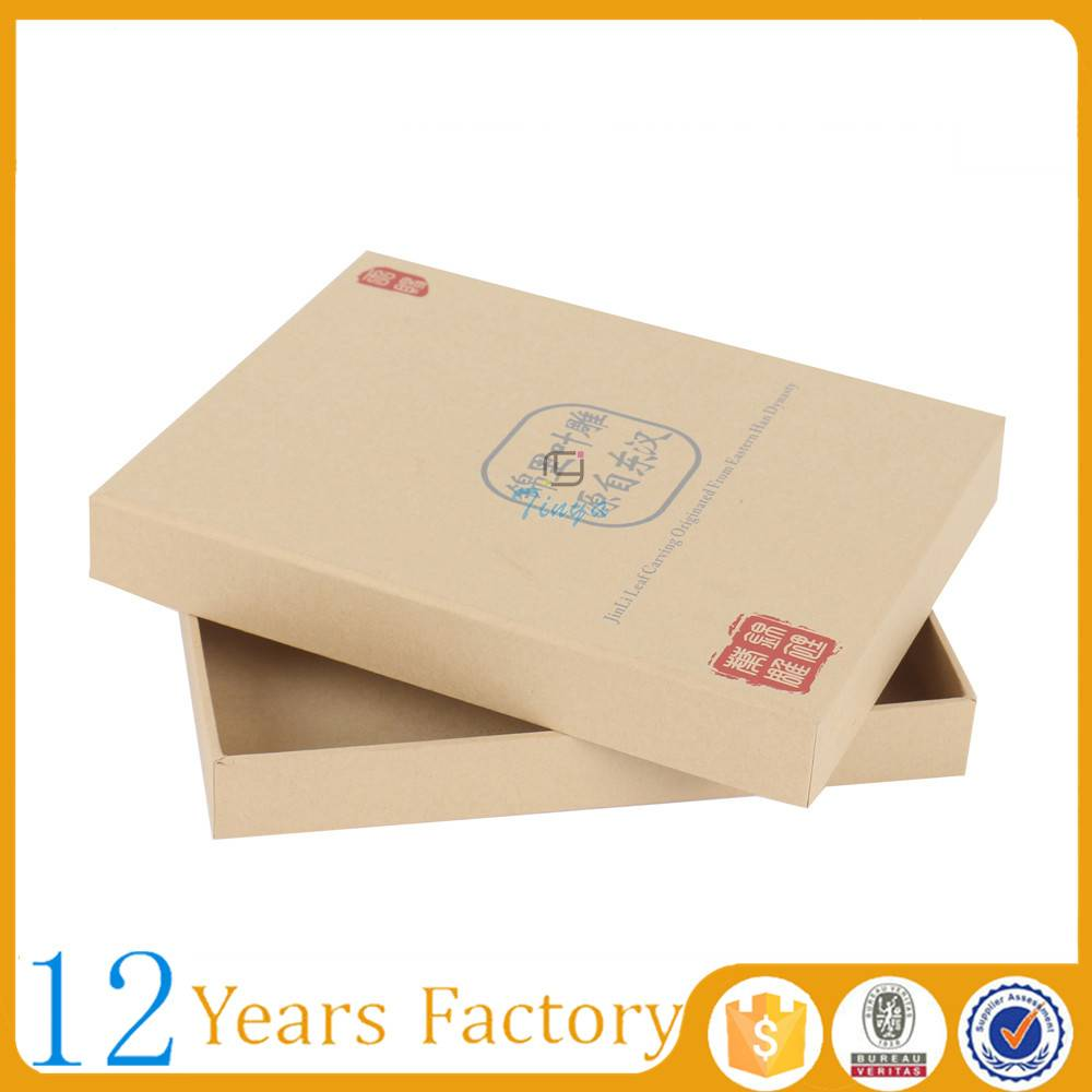 wholesale kraft recycled paper gift boxes