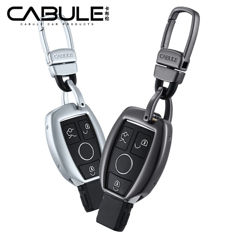 aluminum alloy car key case for Mercedes-Benz