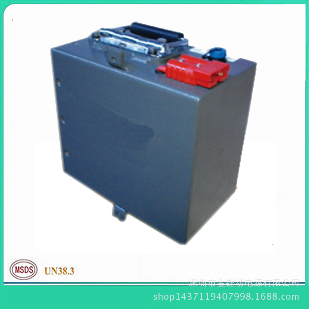 60V100AH LiFePO4 Battery For Sightseeing Bus With BMS