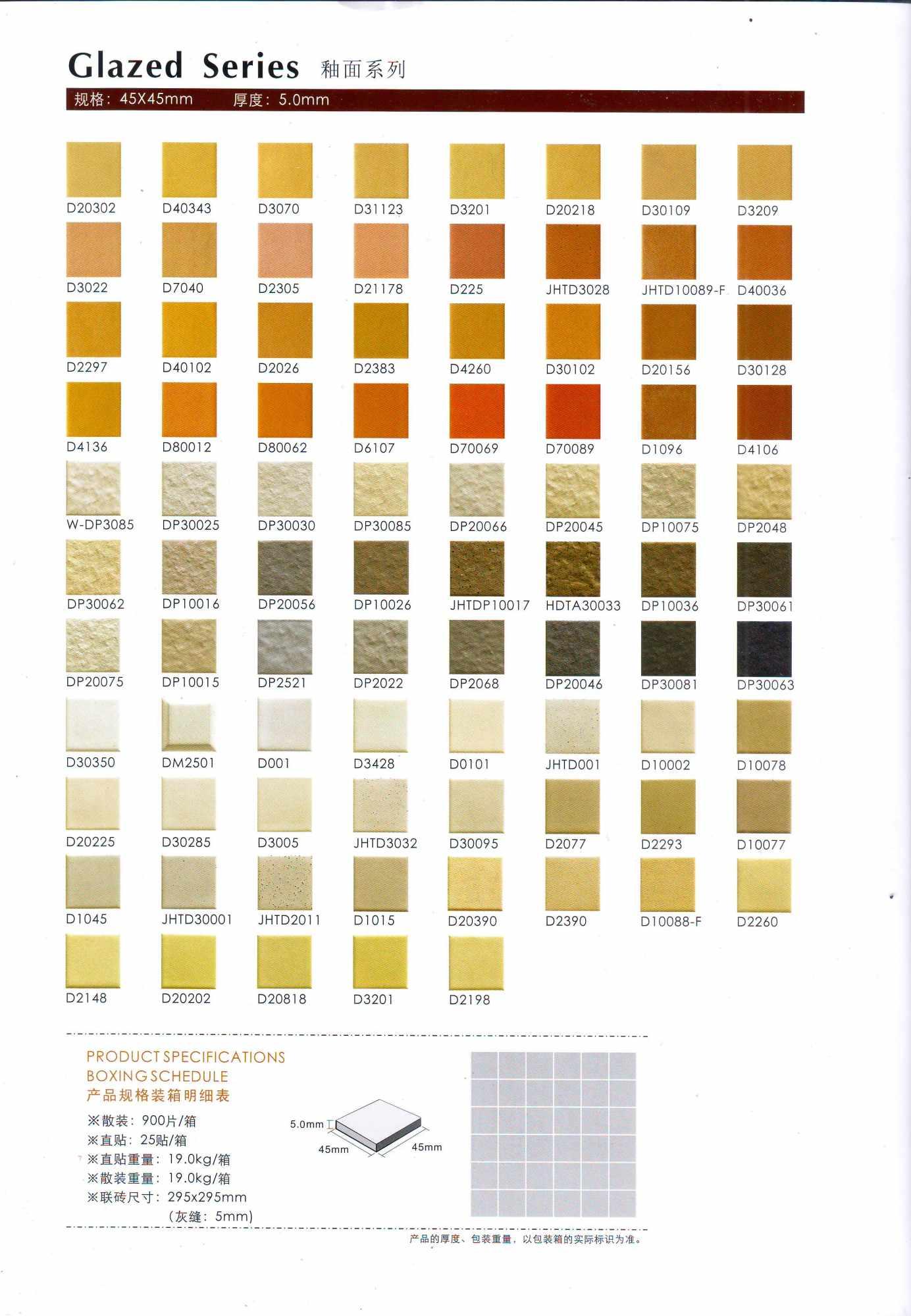 Ceramic Mosaic tile for 1 pack D2148 45mmx45mm