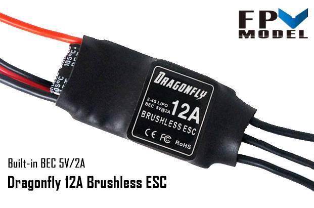 DragonFly 12A Brushless ESC Built-in BEC 5V/2A