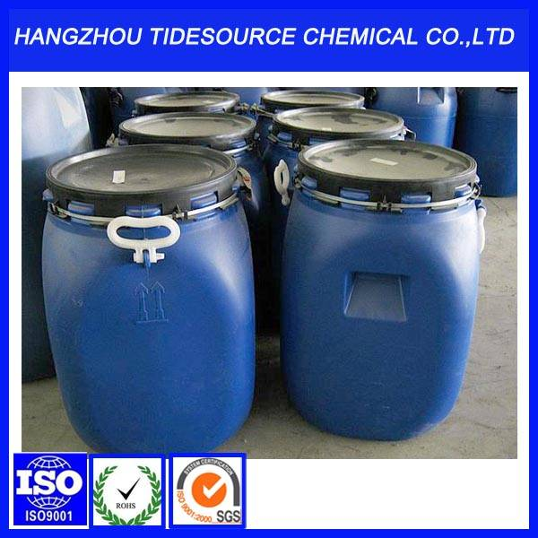 transparent liquid flame retardants CU in nylon ,polyester fabric