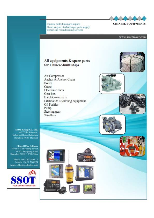 All equipments & spare parts