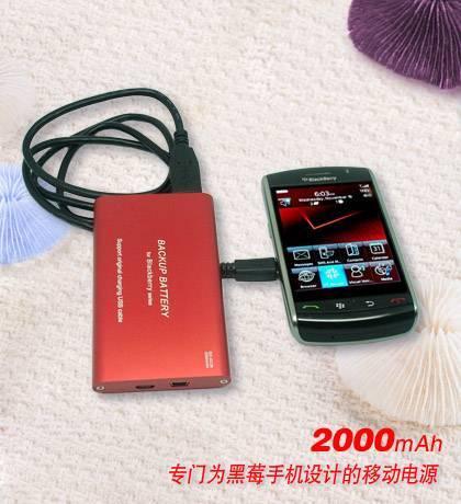 best backup power for blackberry,partble battery for mobile phone,for blackberry smart battery charg
