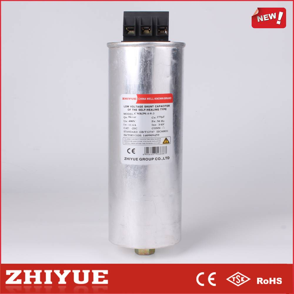 smart high quality 3 phase automatical control Intelligent 0.45kv 75 KVAR power Capacitor
