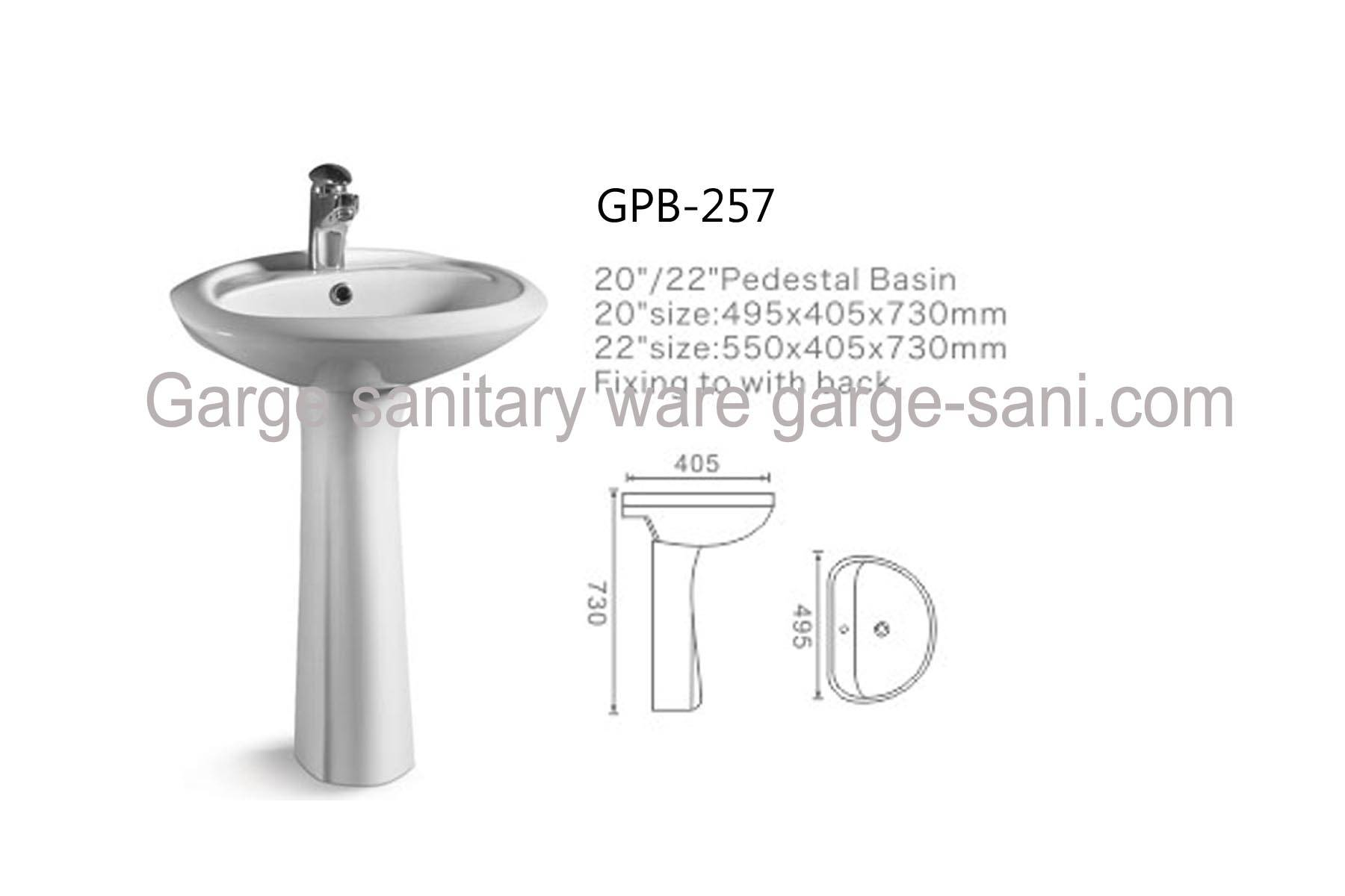 bathroom sink pedestal basin