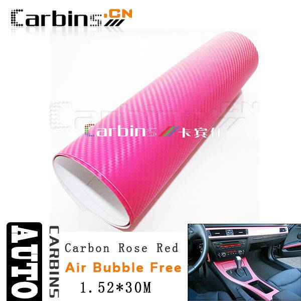 Rose Red 3D Carbon Fiber Vinyl Sticker for Auto Air Bubble Free 0.17mm