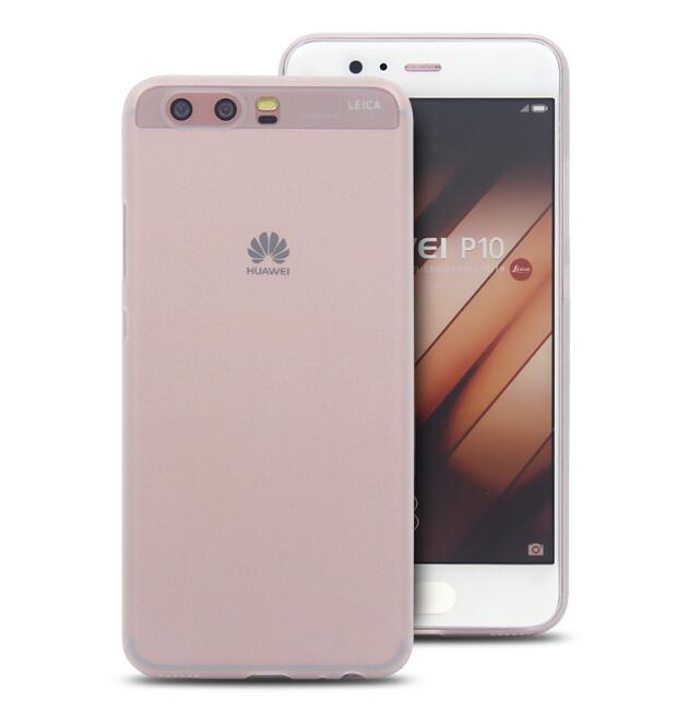 0.35mm Ultra Slim Protective PP Case For Huawei P10/P10 Plus