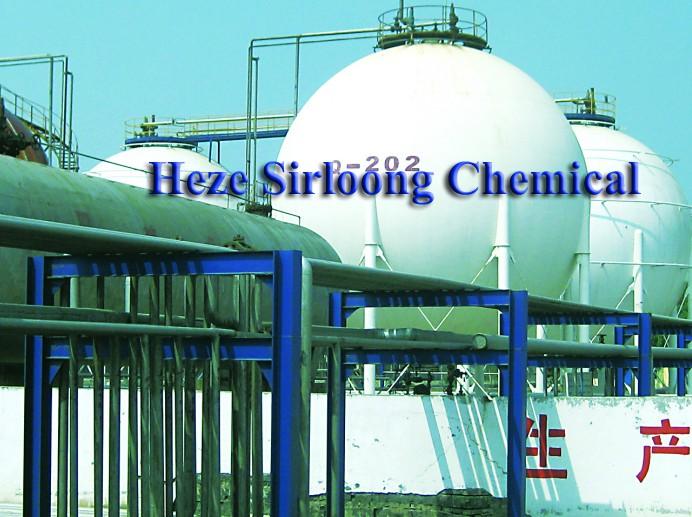 Indstrial Grade Gas Refrigerant Isobutane r600a