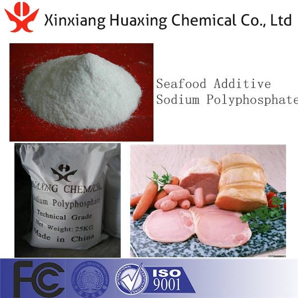 Trustworthy China Supplier sodium polyphosphate